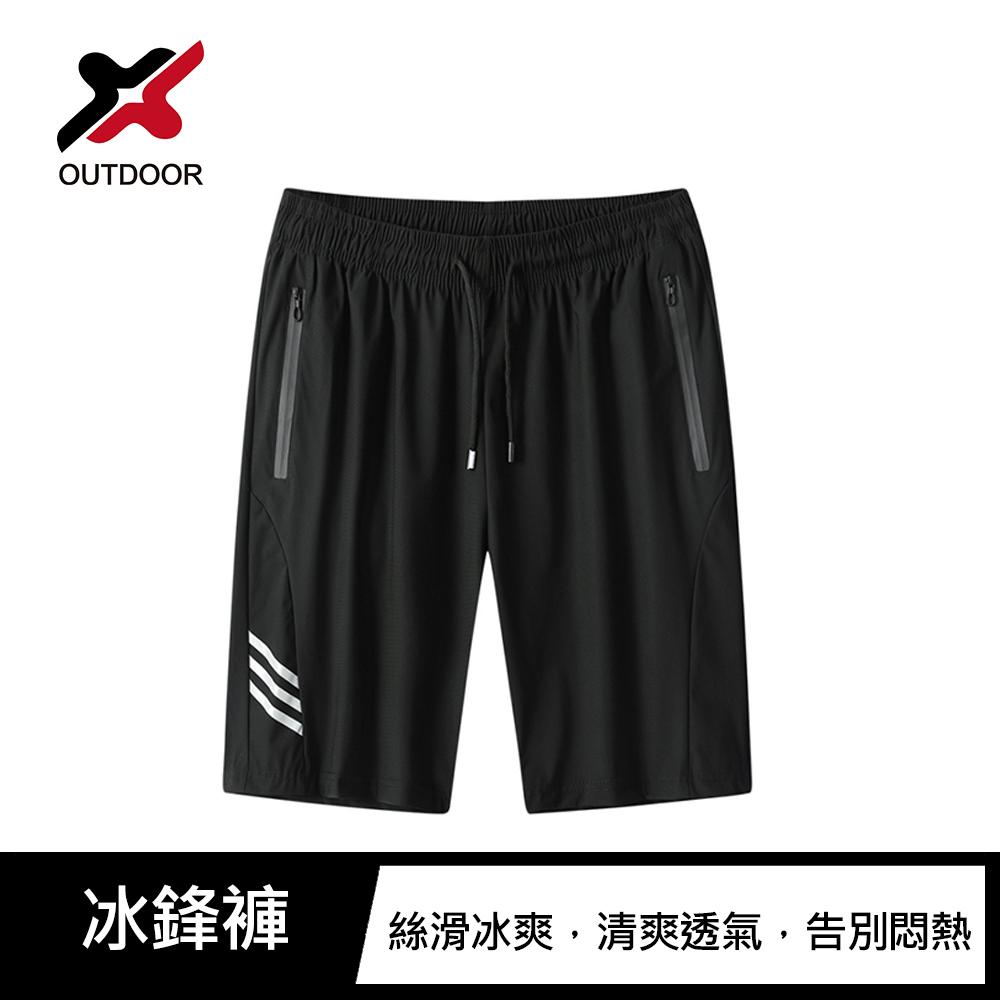 X outdoor 冰鋒褲(L)