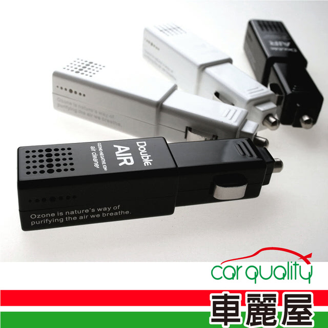 DOUBLE AIR mini Q 車用空氣清淨機 WF-7001 黑