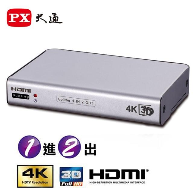 【PX大通】一進二出HDMI倍頻分配器 HD-4120S