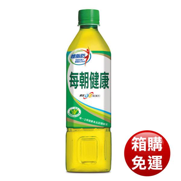 每朝健康綠茶 650mlX24入/箱