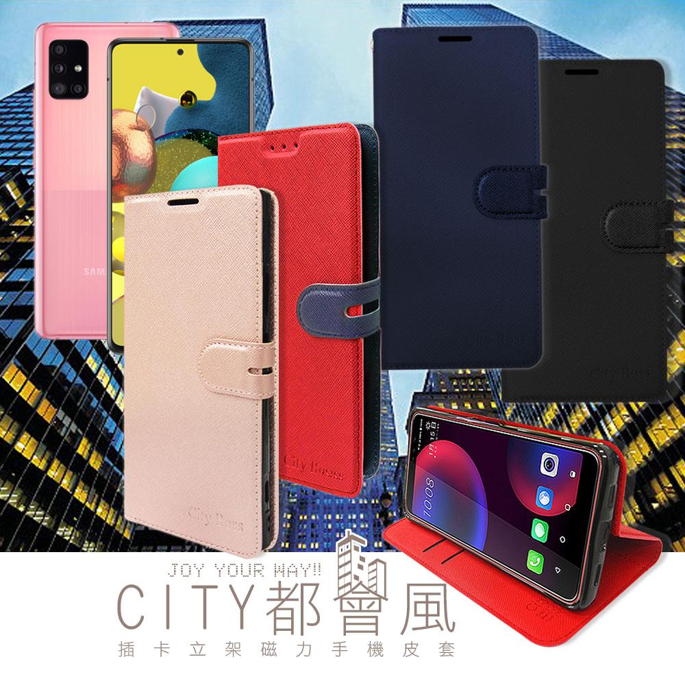 CITY都會風 三星 Samsung Galaxy A51 5G 插卡立架磁力手機皮套 有吊飾孔(承諾黑)