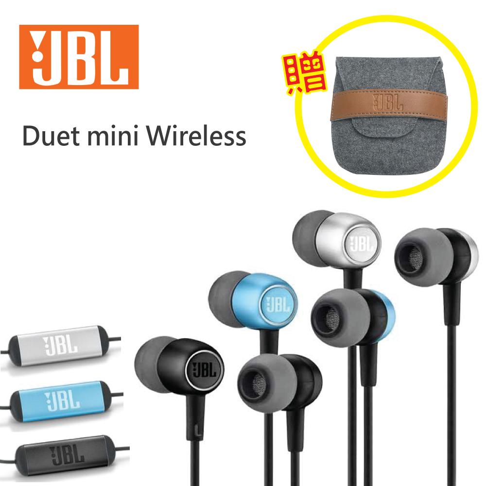 JBL Duet mini Wireless 入耳式無線藍牙耳機 - 銀色