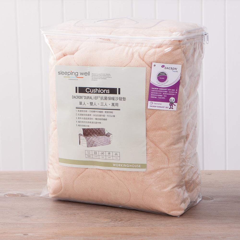 DACRON DURALIFE抗菌保暖三人沙發墊-卡其-生活工場