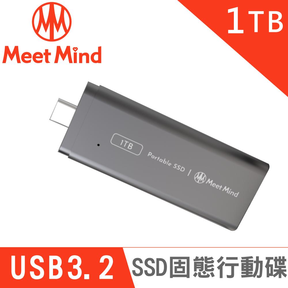Meet Mind GEN2-04 SSD 固態行動碟 1TB 灰色