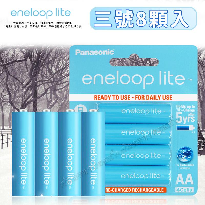 藍鑽輕量版 Panasonic eneloop lite 低自放3號充電電池BK-3LCCE(4顆入)