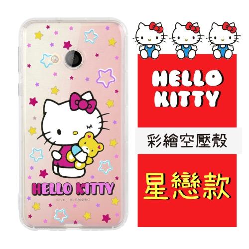 【Hello Kitty】HTC U Play (5.2吋) 彩繪空壓手機殼(星戀)