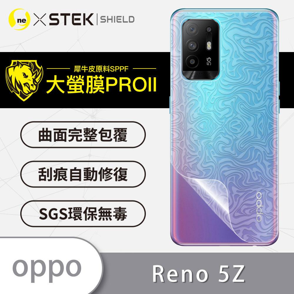 【大螢膜PRO】OPPO Reno5 Z 手機背面保護膜 訂製水舞款 頂級犀牛皮抗衝擊 MIT自動修復 防水防塵 RENO5Z