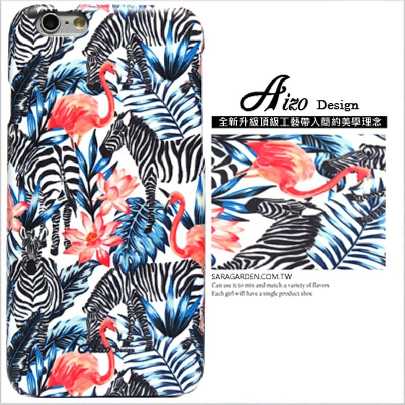 【AIZO】客製化 手機殼 HTC U11 手繪 斑馬 紅鶴 保護殼 硬殼
