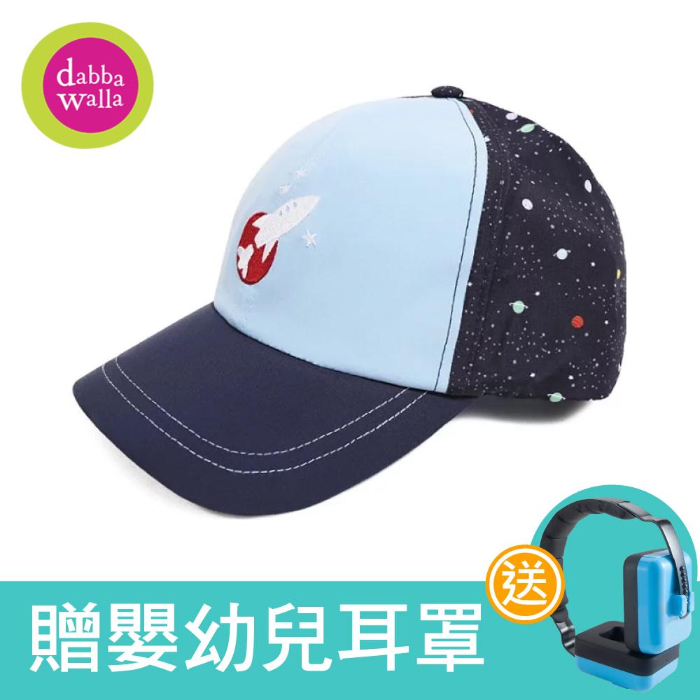 美國Dabbakids瓦拉棒球帽-星空火箭