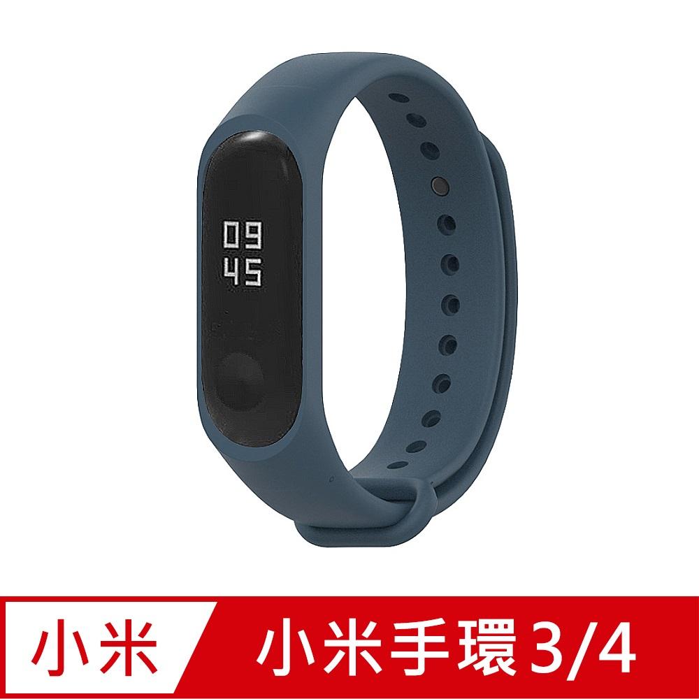 小米手環4代/3代通用 矽膠運動替換錶帶-午夜藍