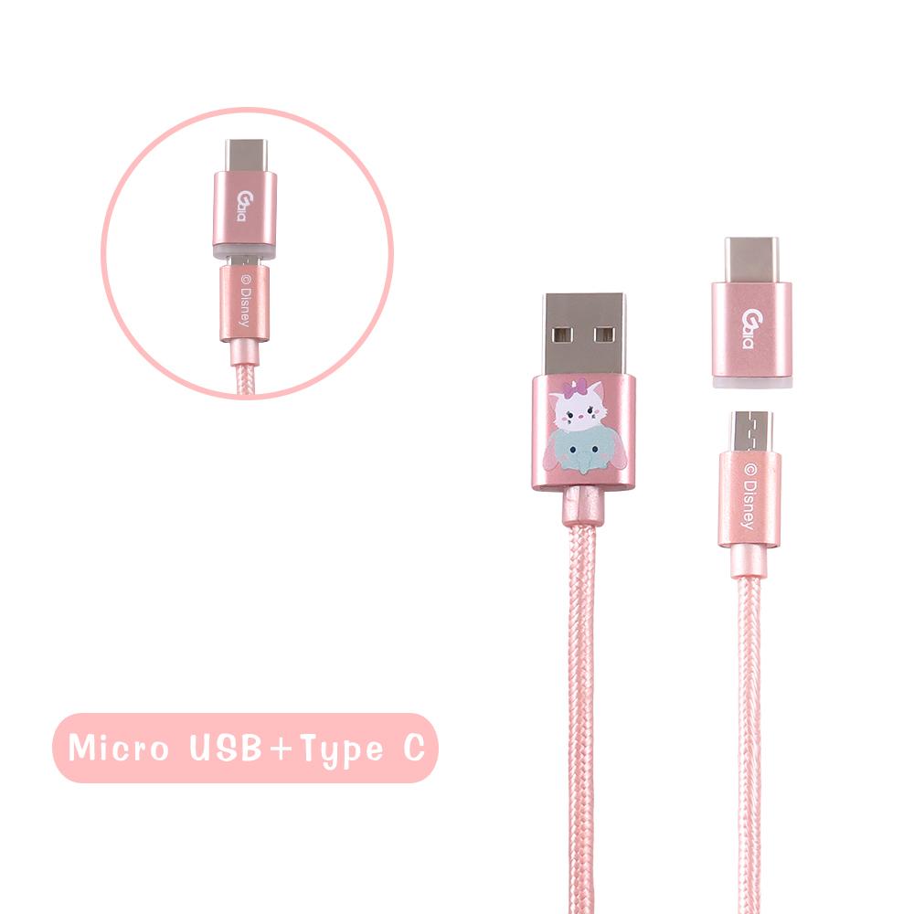 Disney迪士尼Tsum Tsum Micro USB+Type-C傳輸線-小飛象