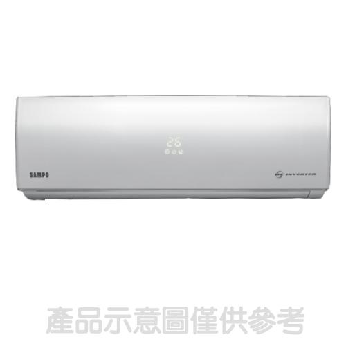 ★含標準安裝★【SAMPO聲寶】變頻冷暖分離式冷氣13坪AU-SF80DC/AM-SF80DC