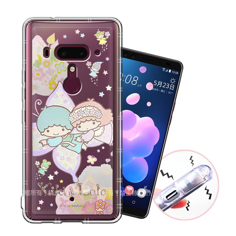 三麗鷗授權 KiKiLaLa雙子星 HTC U12+ / U12 Plus 甜蜜系列彩繪空壓殼(蝴蝶)