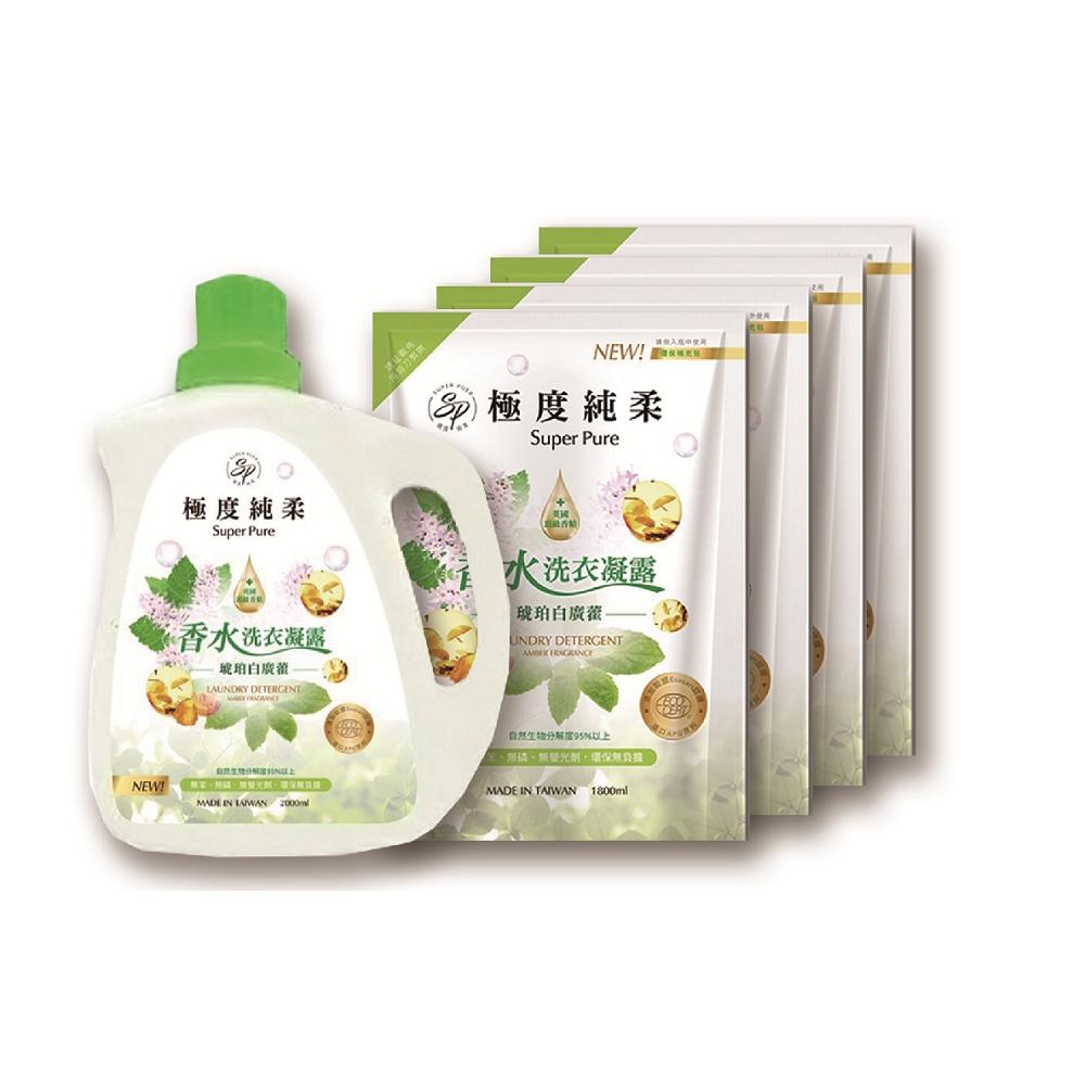 【Super Pure 極度純柔】琥珀白廣藿香水洗衣凝露1瓶+4包/箱