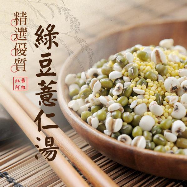 《紅藜阿祖》紅藜綠豆薏仁湯輕鬆包(300g/包,共6包)