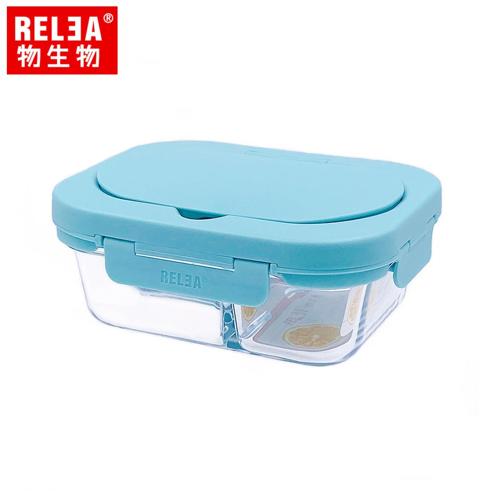 【RELEA 物生物】Taste耐熱玻璃雙分隔餐具保鮮盒(蒂芬妮藍)