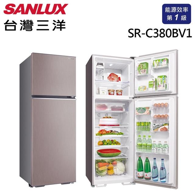 台灣三洋 SANLUX 一級能效 380L 雙門變頻電冰箱-香檳紫 SR-C380BV1_P