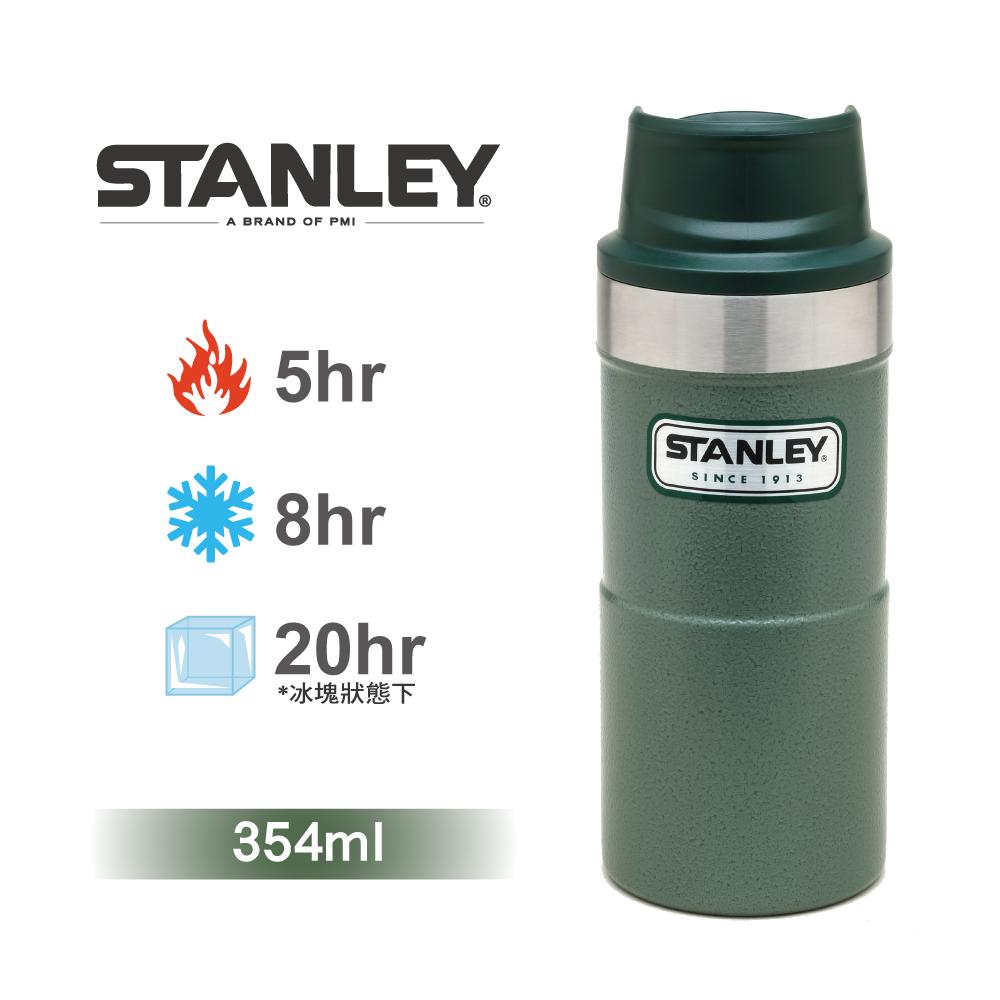 【美國Stanley】時尚2.0單手保溫咖啡杯354ml-錘紋綠