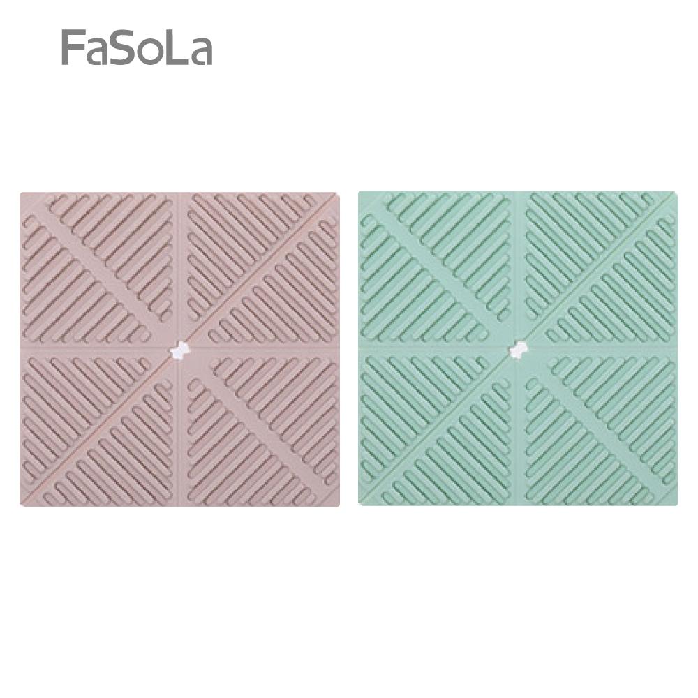 FaSoLa 多用途百變折疊矽膠墊 橄欖綠