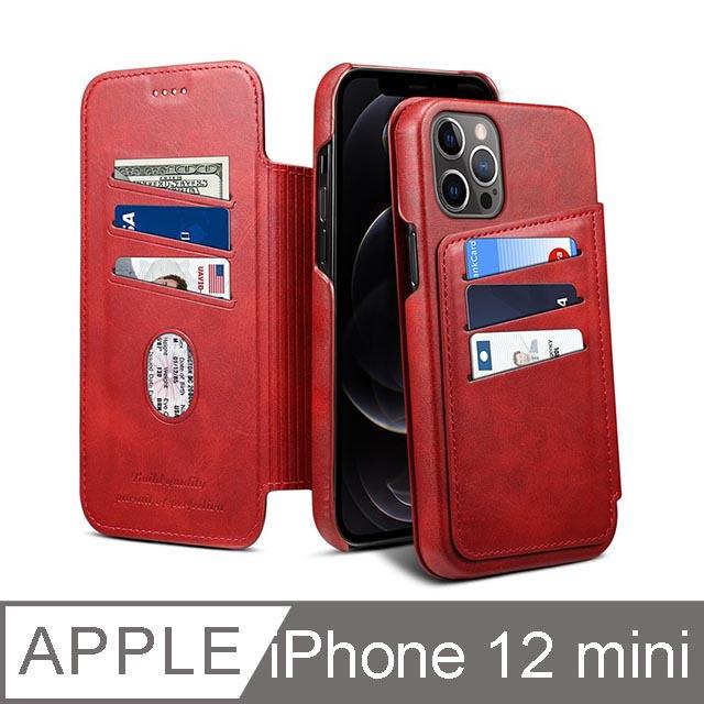 iPhone 12 Mini 5.4吋 TYS插卡掀蓋精品iPhone皮套 紅色