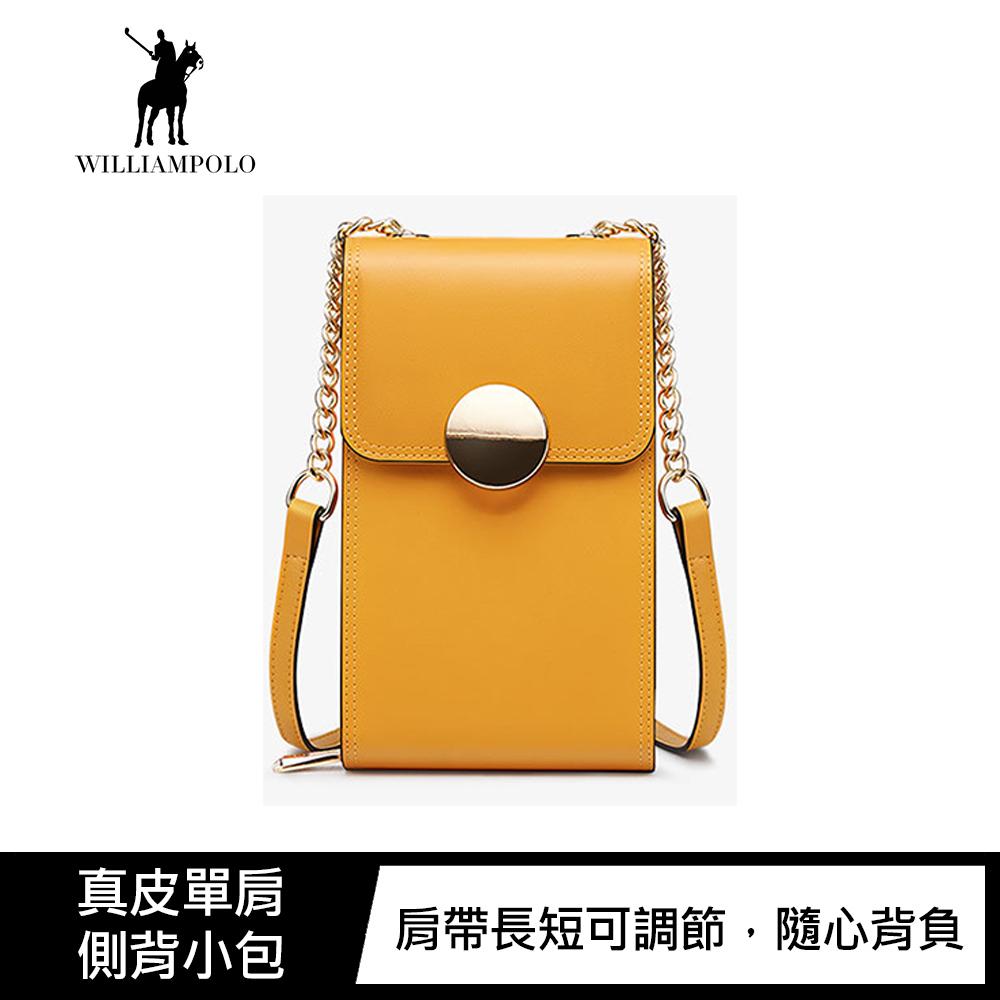 WilliamPOLO 真皮單肩側背小包(檸檬黃)
