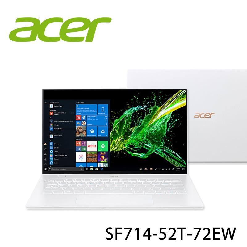 【ACER宏碁】SF714-52T-72EW 白 14吋 筆電-送超音波氣氛燈水氧機+acer 16G隨身碟(贈品顏色款式隨機)