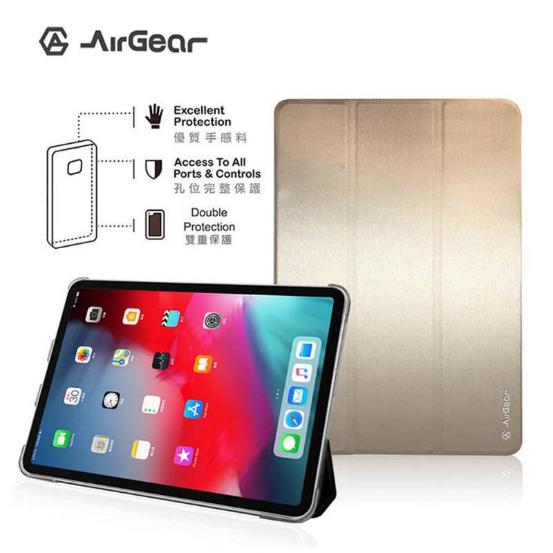 AirGear 側掀皮套 APPLE iPad Air (2019) 金