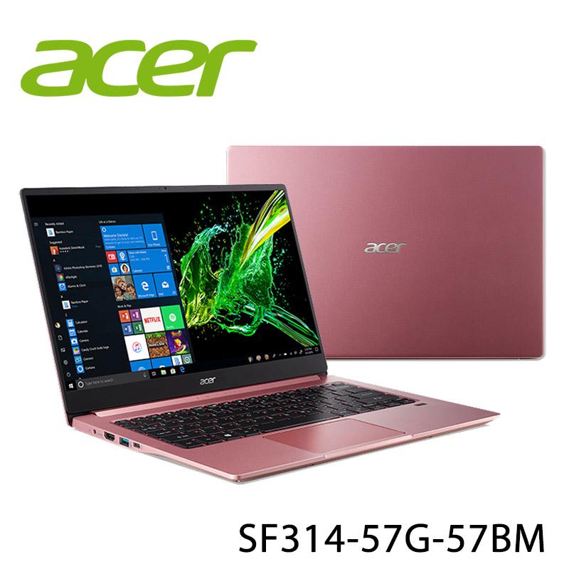 【ACER宏碁】Swift 3 SF314-57G-57BM 粉 14吋 筆電(i5-1035G1/8G/512G SSD)-送無線鼠+電腦除塵刷