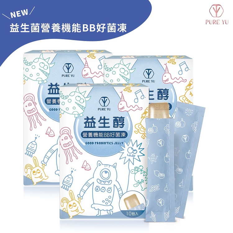 【PURE YU純淨之羽】益生醇 營養機能BB好菌凍 - 3盒裝