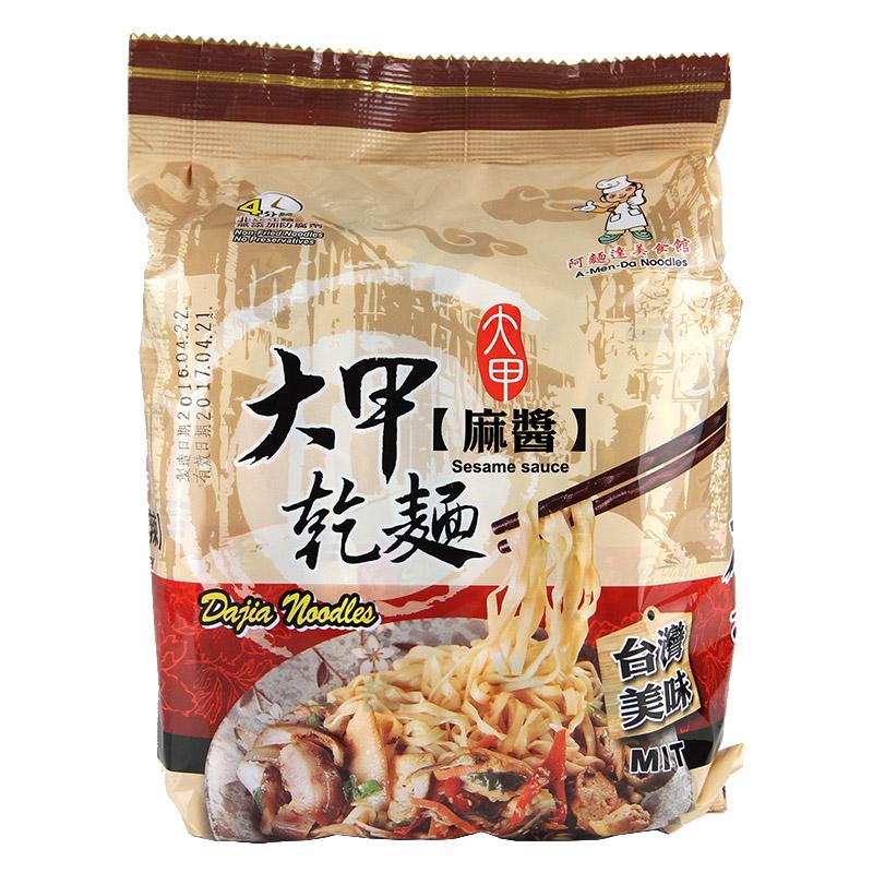 【大甲乾麵】麻醬口味(4入/袋)