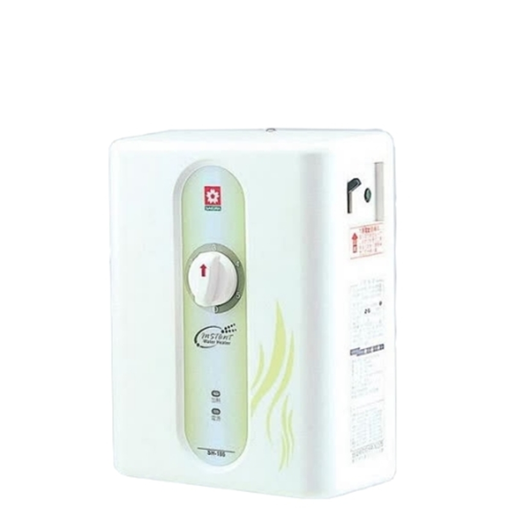 (全省安裝)櫻花即熱式五段調溫瞬熱式電熱水器(與H186同款)熱水器瞬熱式H-186