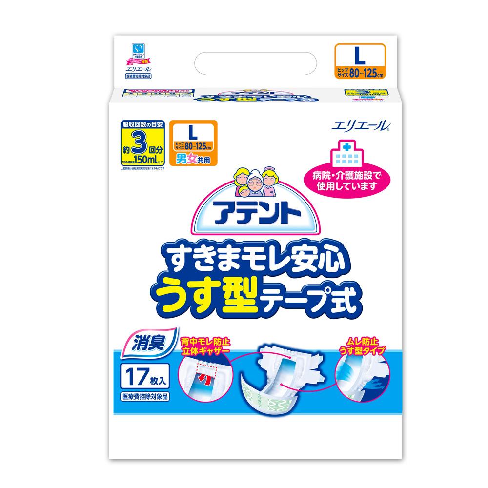 日本大王 Attento超透氣防漏紙尿褲(黏貼型)L 17片/包x4包(成箱出貨)