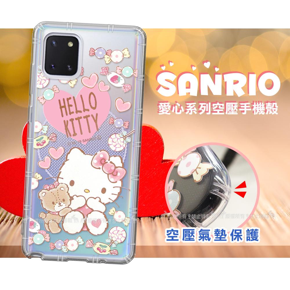 三麗鷗授權 Hello Kitty凱蒂貓 三星 Samsung Galaxy Note10 Lite 愛心空壓手機殼(吃手手)