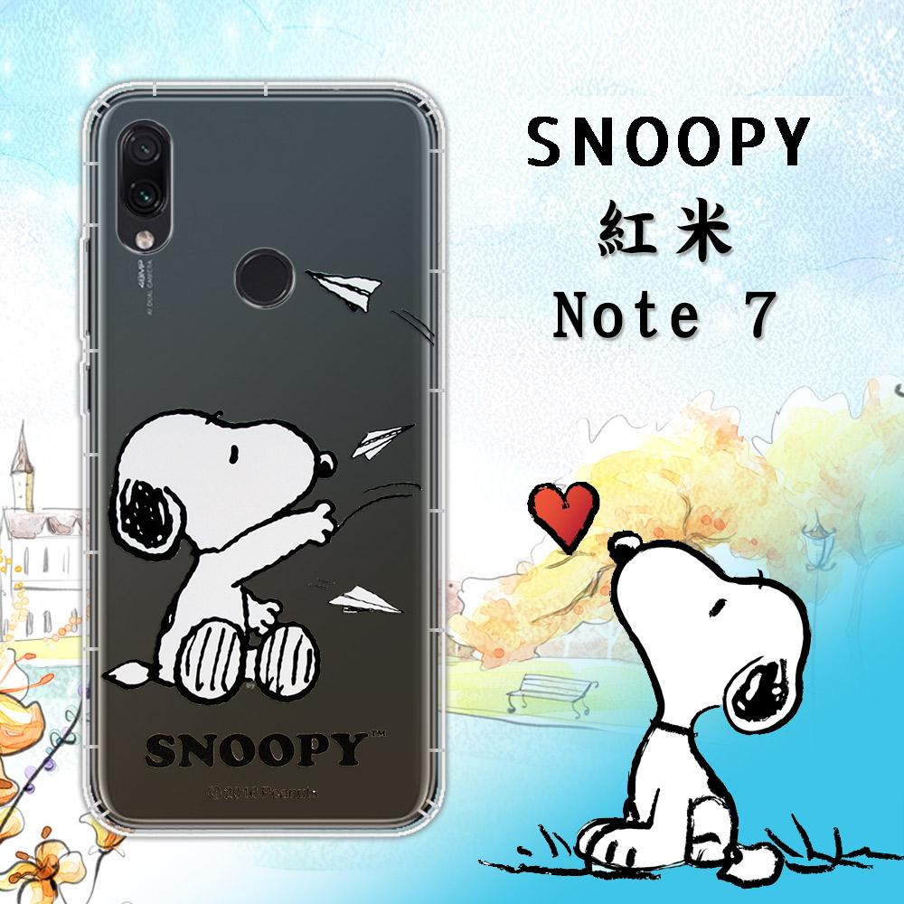 史努比/SNOOPY 正版授權 紅米Note 7 漸層彩繪空壓手機殼(紙飛機)