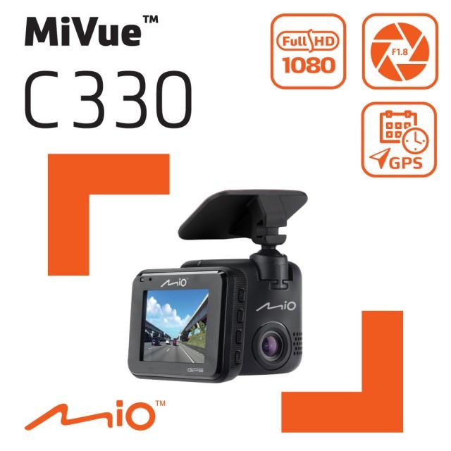 ((福利品)) Mio MiVue C330 大光圈GPS行車記錄器3M黏支版/GPS+測速/感光元件/F1.8大光圈