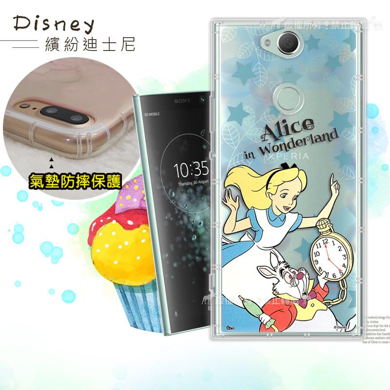 迪士尼授權正版 SONY Xperia XA2 Plus 繽紛空壓安全手機殼(愛麗絲)