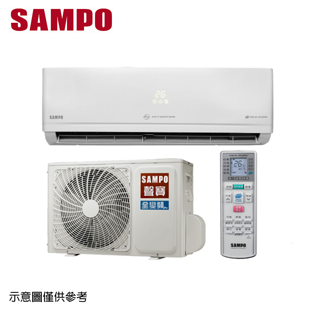 好禮送★【SAMPO聲寶】6-8坪變頻分離式冷暖冷氣AU-PC41DC1/AM-PC41DC1