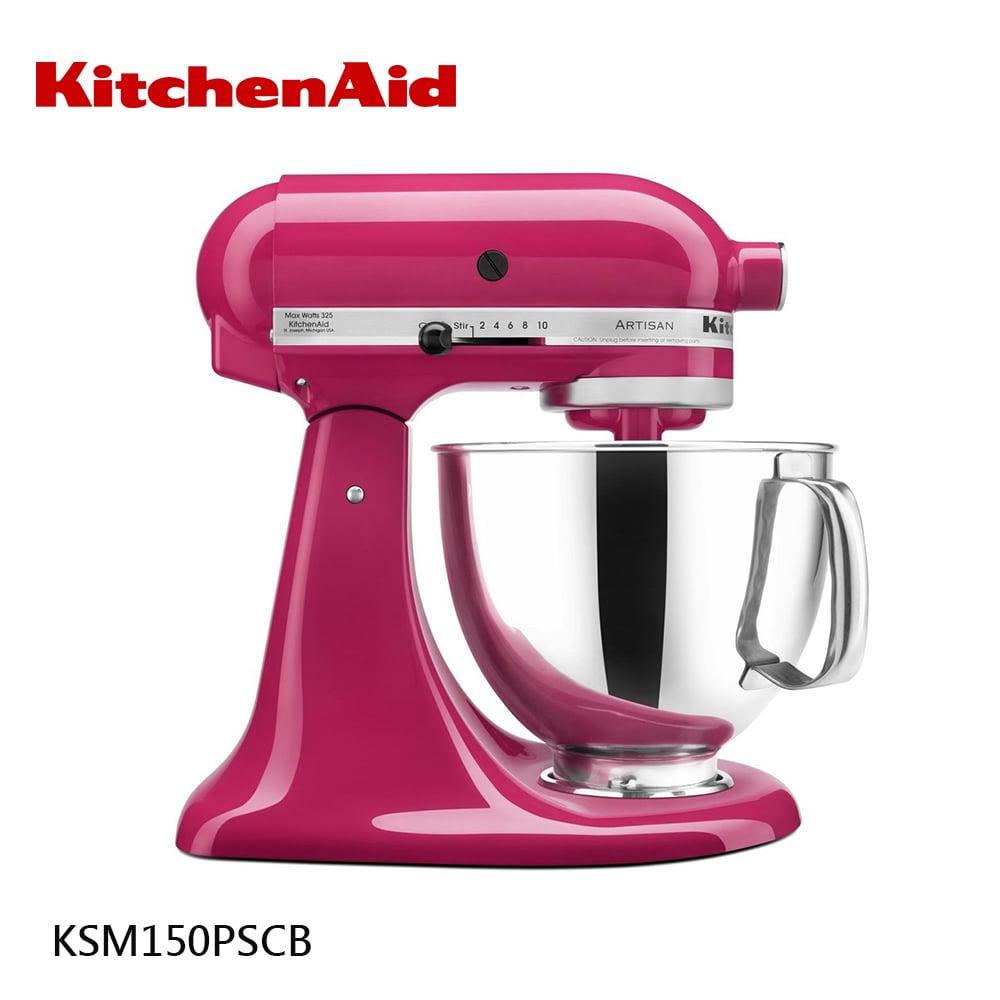 【KitchenAid美國】4.73L抬頭式攪拌機 KSM150PSCB 莓果紅