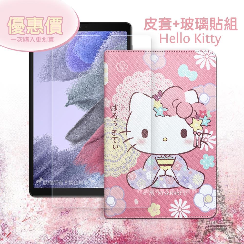 凱蒂貓 三星 Samsung Galaxy Tab A7 Lite 和服限定款皮套+9H玻璃貼(合購價) T225 T220