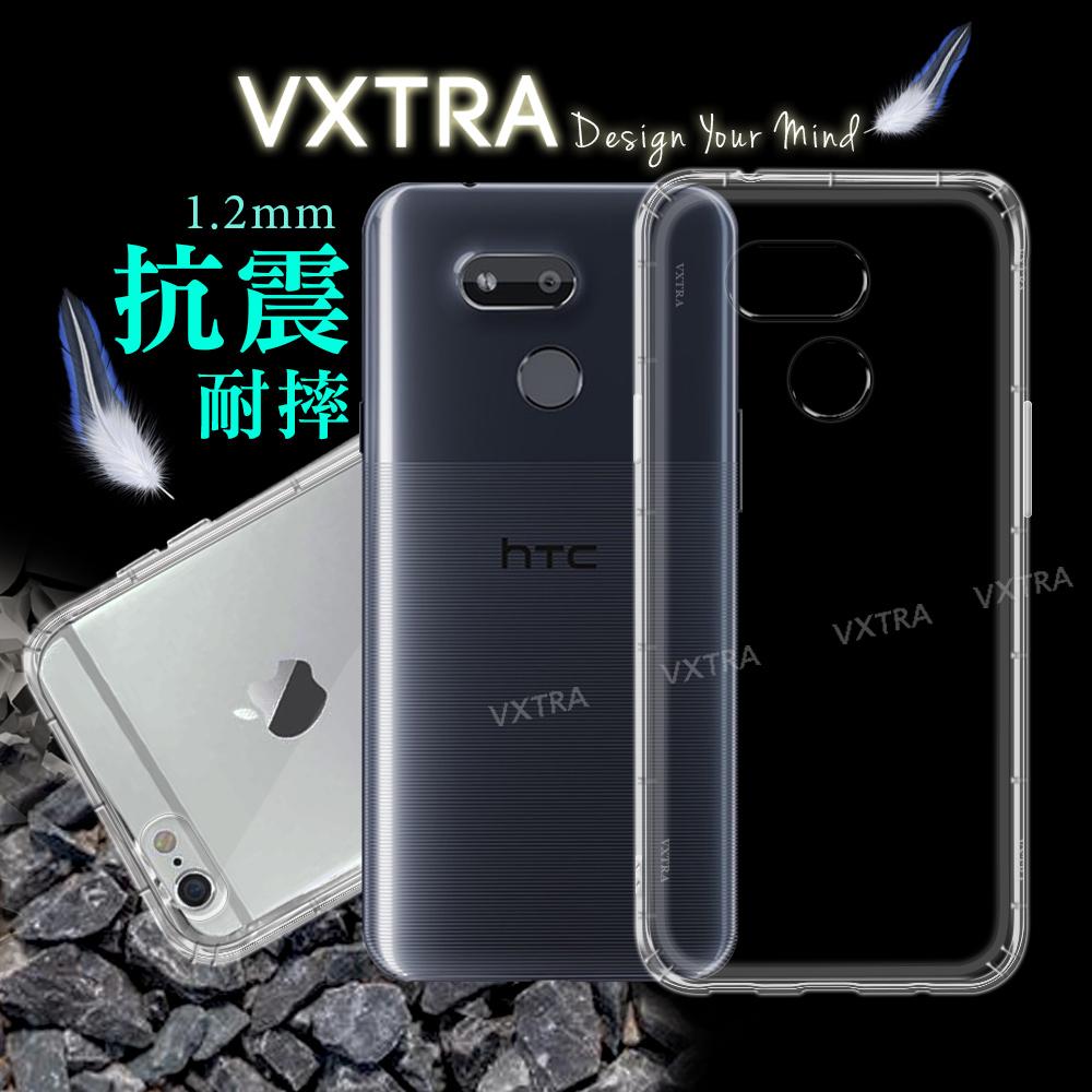 VXTRA HTC Desire 12s 防摔氣墊保護殼 空壓殼 手機殼