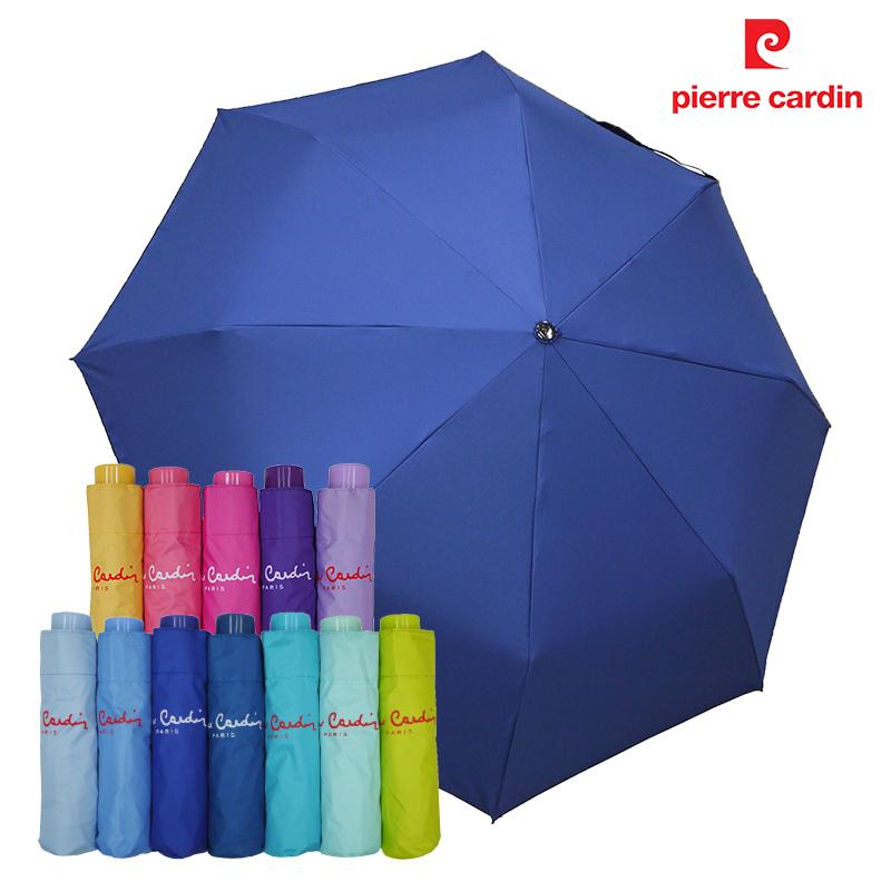 【皮爾卡登】三折黑膠無敵傘-寶藍