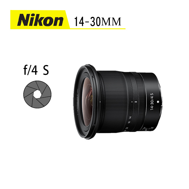 【好禮4件超值組】NIKON NIKKOR Z 14-30mm F/4 S 公司貨