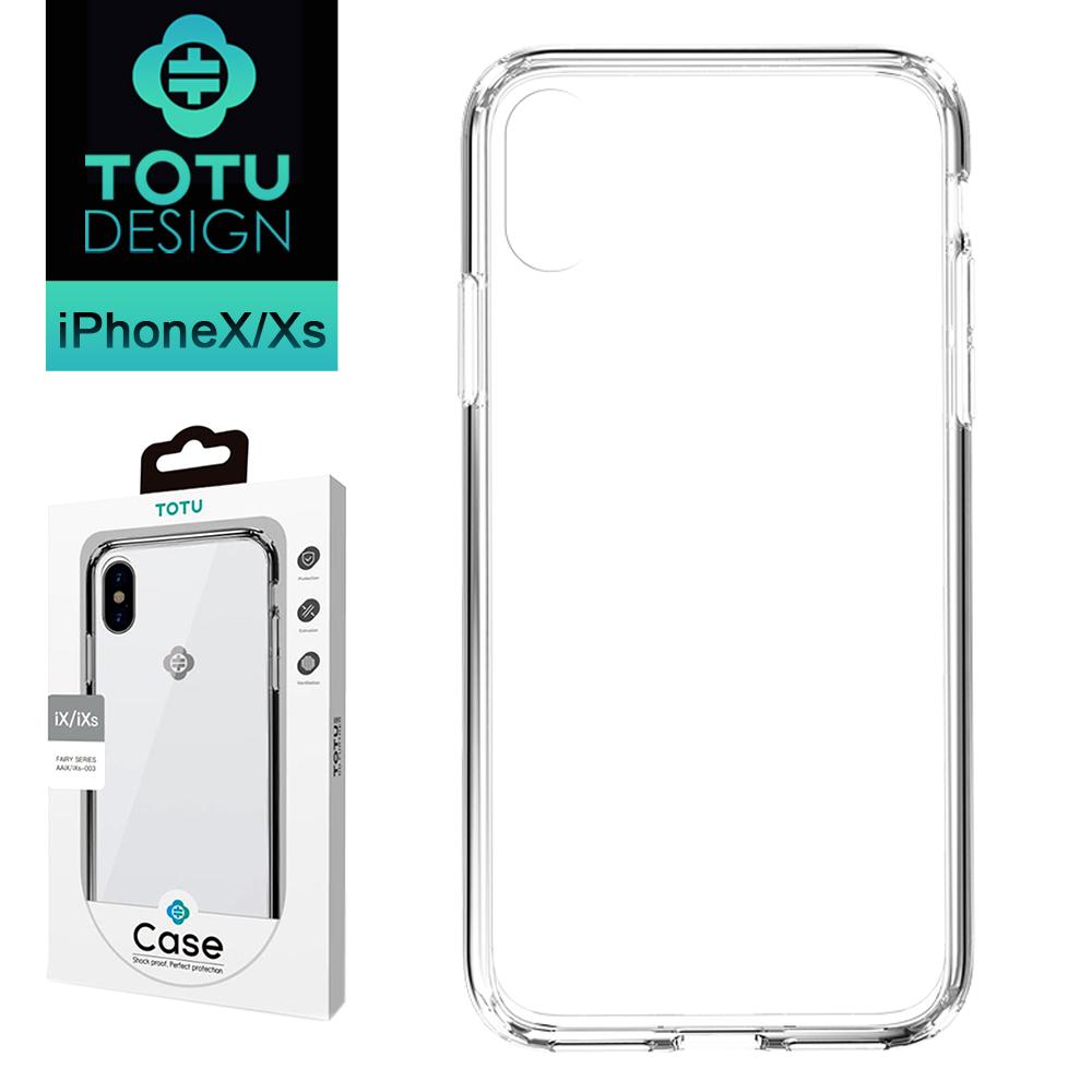 【TOTU台灣官方】 iPhoneX iPhoneXS 手機殼 iX iXS 全包 氣囊 防摔 手機殼 晶靈系列 透明