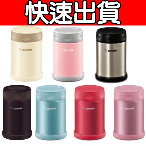 象印 不鏽鋼真空燜燒杯0.50L 粉藍色AB SW-EAE50-AB