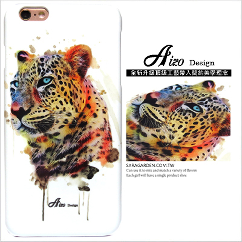 【AIZO】客製化 手機殼 Samsung 三星 S9+ S9plus 質感 炫彩 潑墨 花豹 保護殼 硬殼