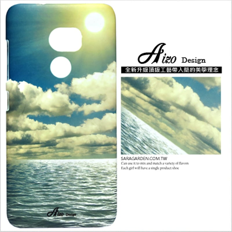 【AIZO】客製化 手機殼 HTC X10 陽光雲彩海 保護殼 硬殼