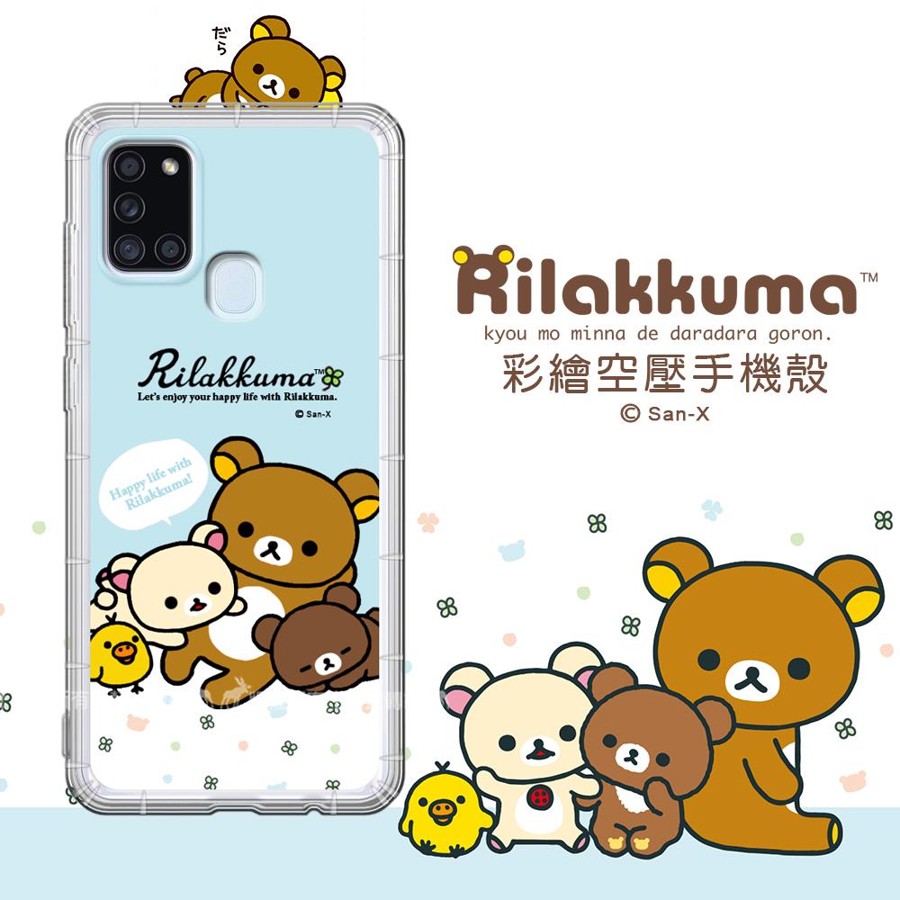 SAN-X授權 拉拉熊 三星 Samsung Galaxy A21s 彩繪空壓手機殼(淺藍撒嬌)