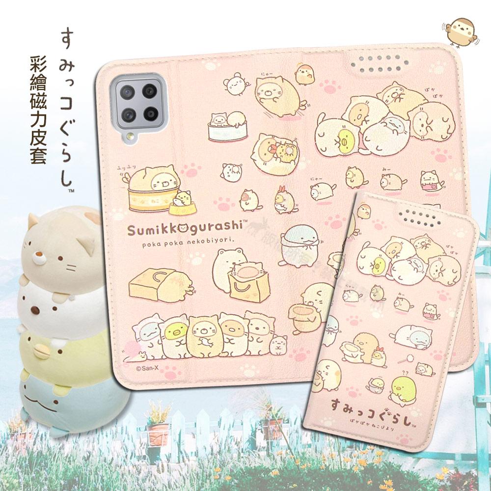 SAN-X授權正版 角落小夥伴 三星 Samsung Galaxy A42 5G 彩繪磁力皮套(貓貓)