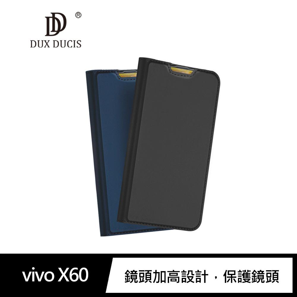 DUX DUCIS vivo X60 SKIN Pro 皮套(藍色)