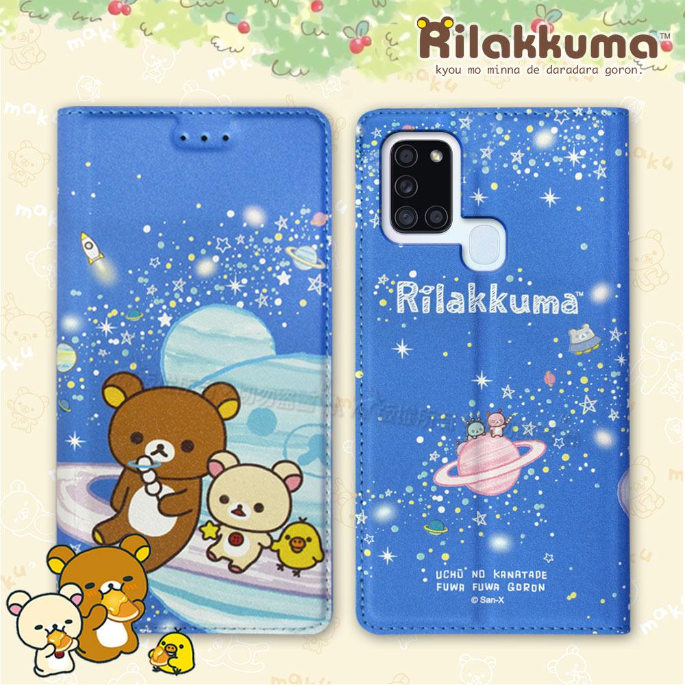 日本授權正版 拉拉熊 三星 Samsung Galaxy A21s 金沙彩繪磁力皮套(星空藍)